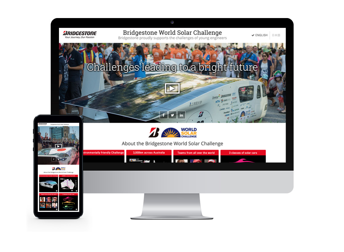 2015 BRIDGESTONE WORLD SOLAR CHALLENGEウェブサイト