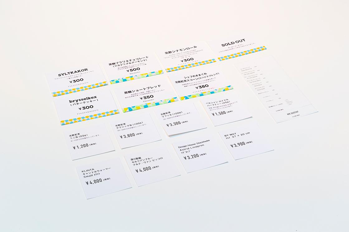 湘南T-SITE「MR.GUSTAF」ショップグラフィック03